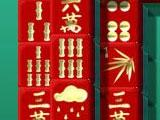 Enjoy Dragon King Mahjong Game Play