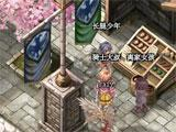 Hanging out in Prontera in Ragnarok Online