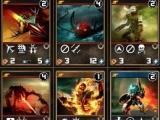 Customize your deck in Tyrant