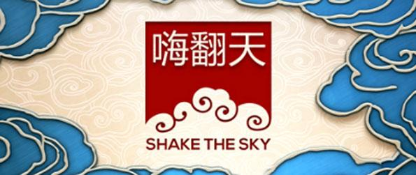 Shake the Sky Real Slots - Choose from tons upon tons of different slot machines in this captivating game that you won't be able to get enough of.