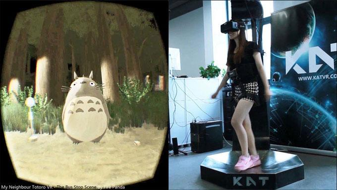 KAT Walk VR in action