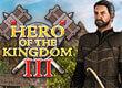 Games Like Hero of the Kingdom lll