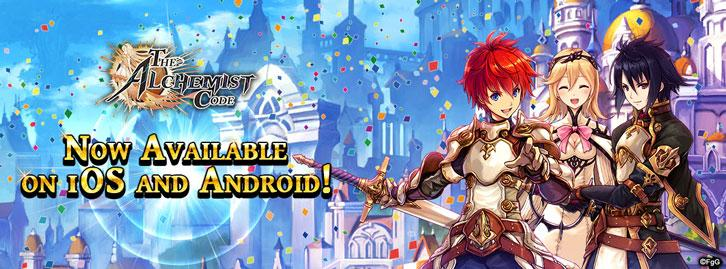 The Alchemist Code is Now Available Worldwide