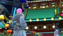 Onigiri: Epic location