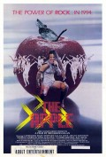 the-apple-movie-poster-1980-1020475585
