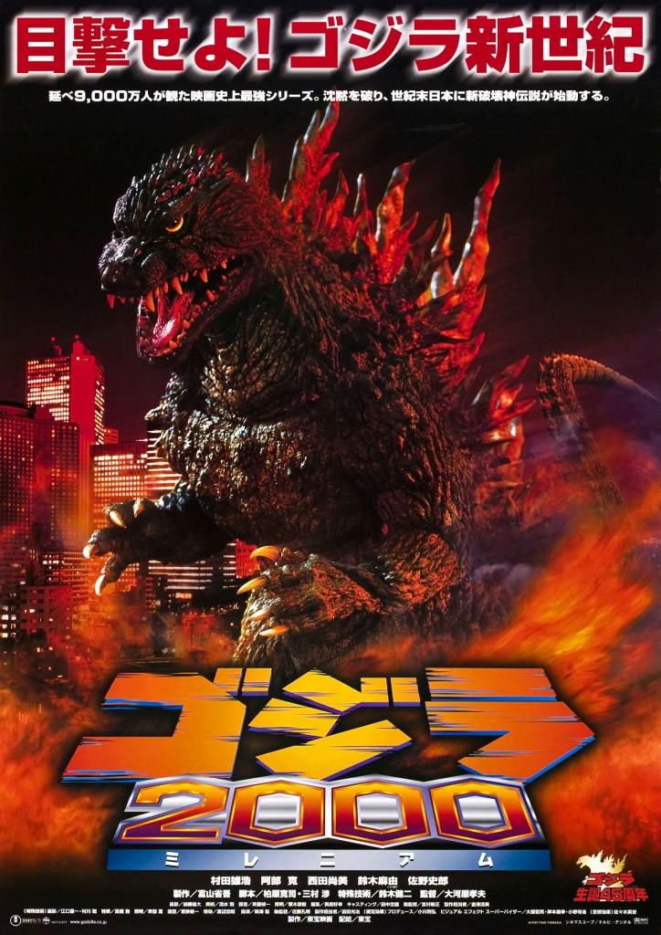 Godzilla_2000_poster_01
