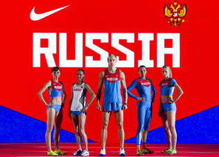Danil_kolodin_nike_rus_med_02_preview
