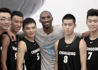 Kobe_china_tour_team_shot_preview