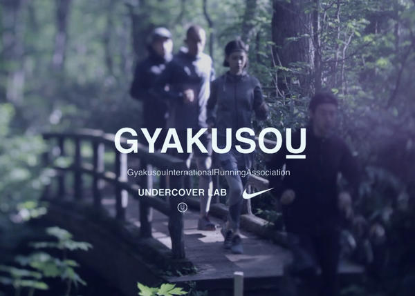 Nike x Undercover Gyakusou F/W12 Collection