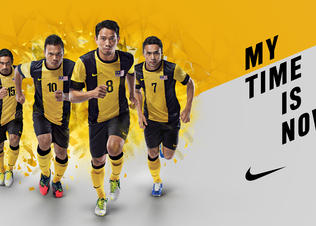 Harimau_malaya_my_time_is_now_preview
