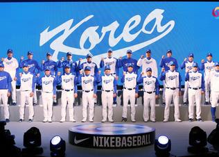 Korea_national_baseball_team_kit(3)_preview