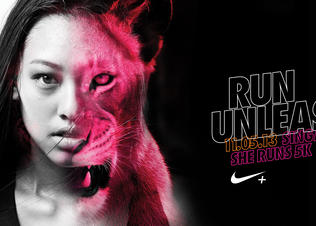 Nike_she_runs_sg_2013_preview