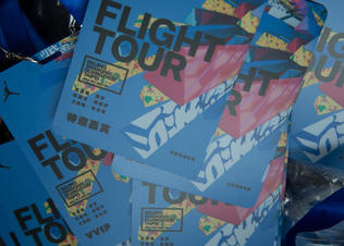 130715-1025-flighttour-tdf_0013_preview