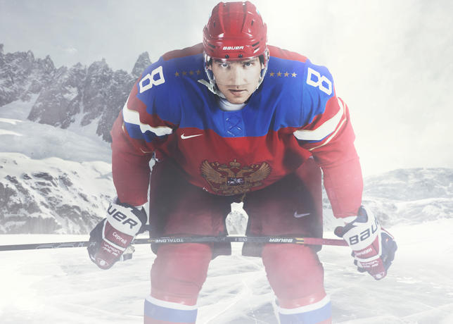 Russia-NT-Hockey-Jersey-Ovechkin-3_large