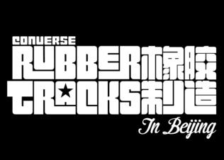 Converserubbertracksbeijinglogo_preview