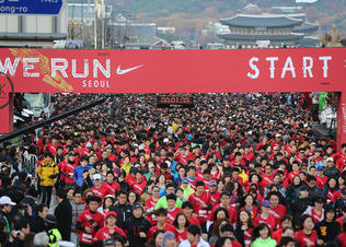 We_run_seoul_3_preview