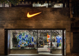 Nike_nos_copacabana-6_preview