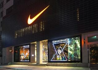 Nike_gangnam_preview