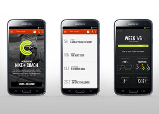 Nikepluscoach_android_1_preview