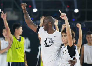 Kobe_rise_4_preview