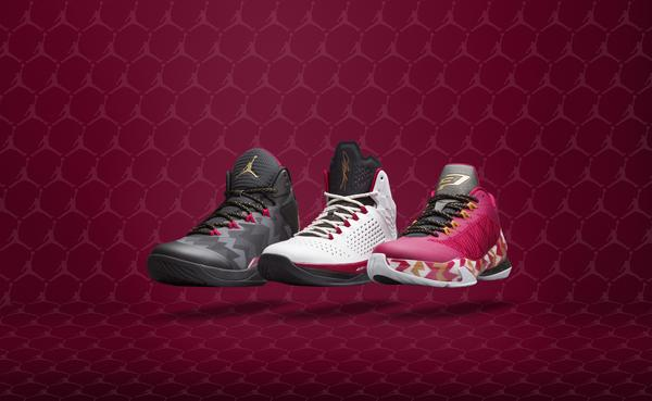 Holiday on the Hardwood: The Jordan Brand Christmas Day Collection