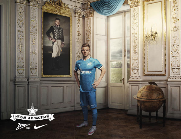 FC Zenit Saint Petersburg 2015-16 Kit Honors the Club's History