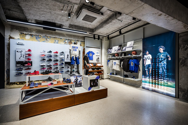 Nike Jordan Store
