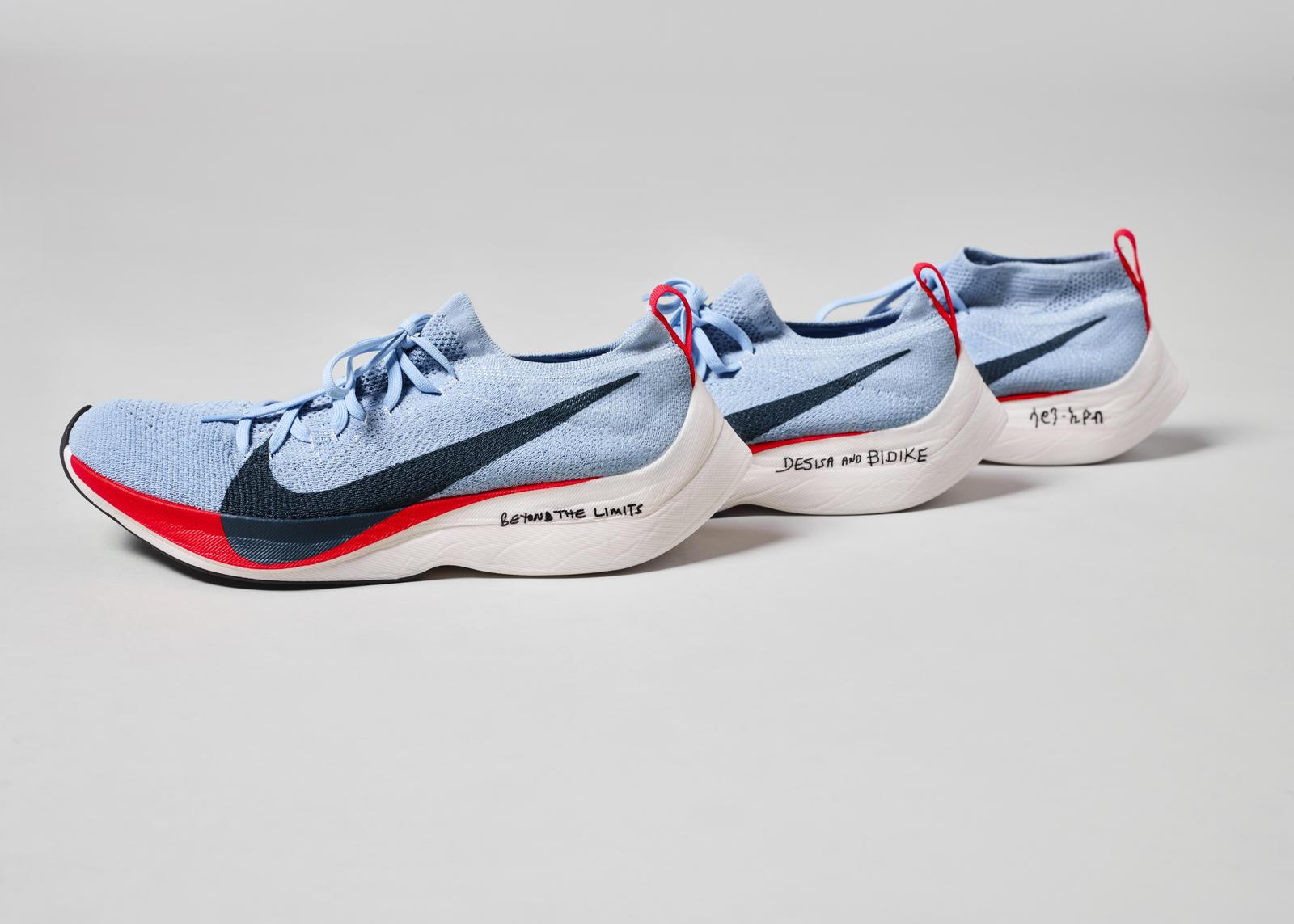 New Nike Running Shoes June