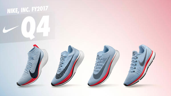 NIKE, Inc. Reports Fiscal 2017 Fourth Quarter and Full Year Results