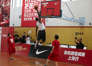 Lebron_shanghai_day2_364_preview