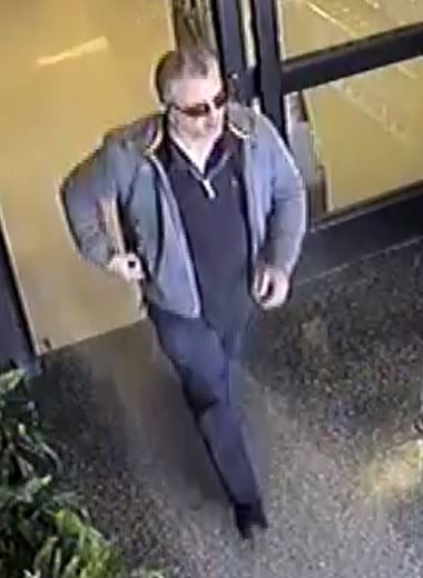 Jackson Police Investigators need assistance identifying this suspect involved in the fraudulent use of a bank card.