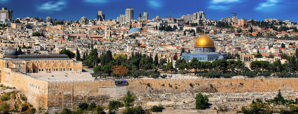 Israel ciudad jerusal%c3%a9n