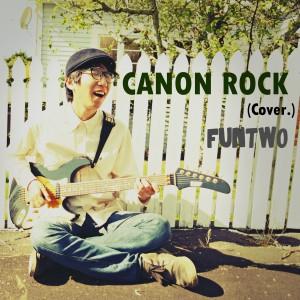 Une version rock de Canon, classique de Pachelbel