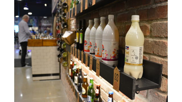Drinks for sale at Market Eatery_638071