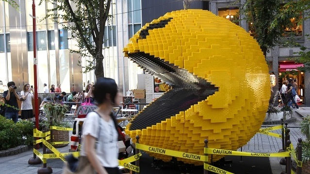 Japanese arcade pioneer, 'Father of Pac-Man' has died