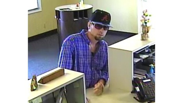 Blount County Authorities searching for suspect after bank robbery