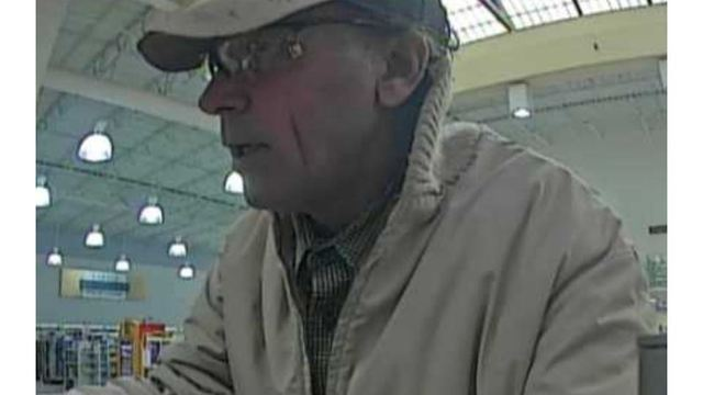 Police searching for SunTrust Bank robbery suspect