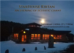 StarHouse Kirtan!