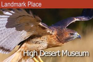 Landmarkplacehighdesertmuseum