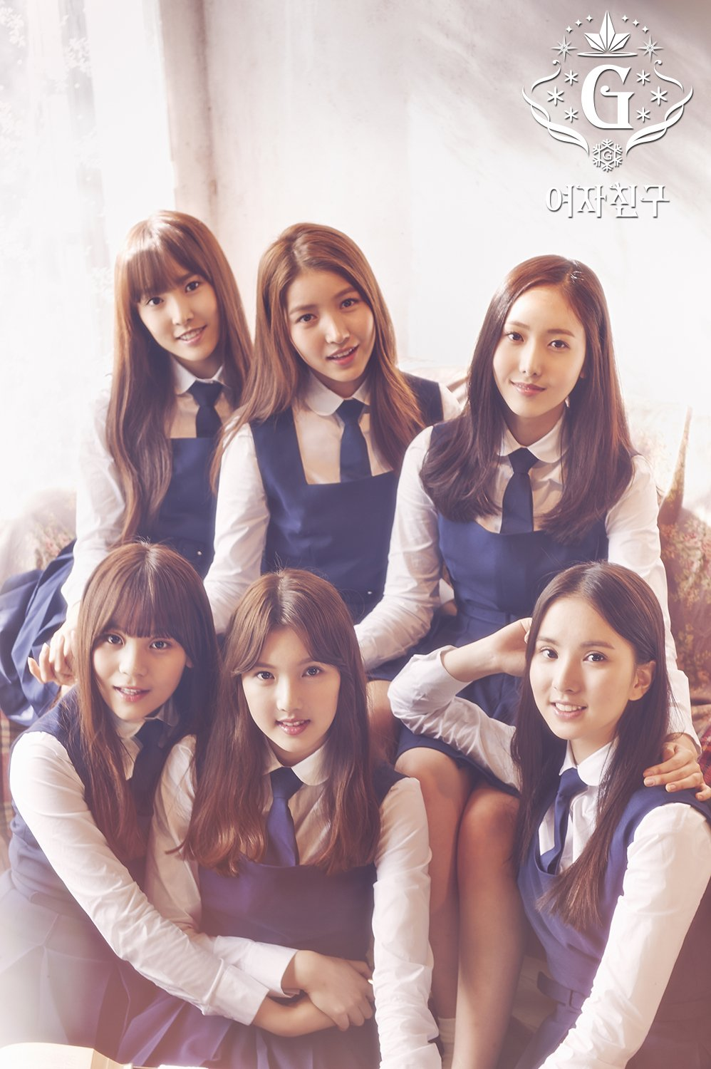 Which Gfriend members ...