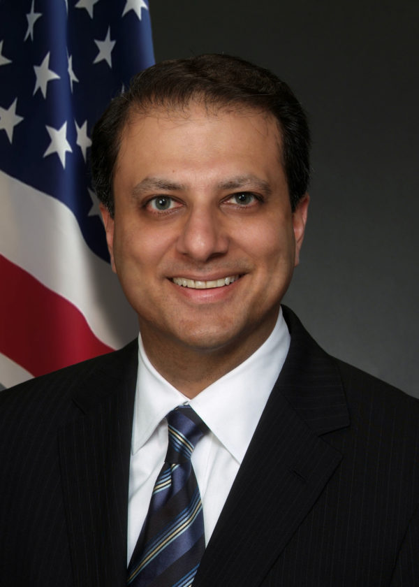 Preet Bharara (Official photo)