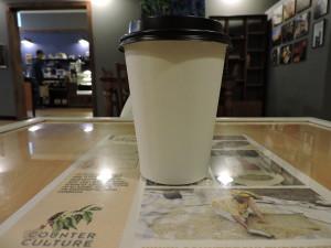 coffee260