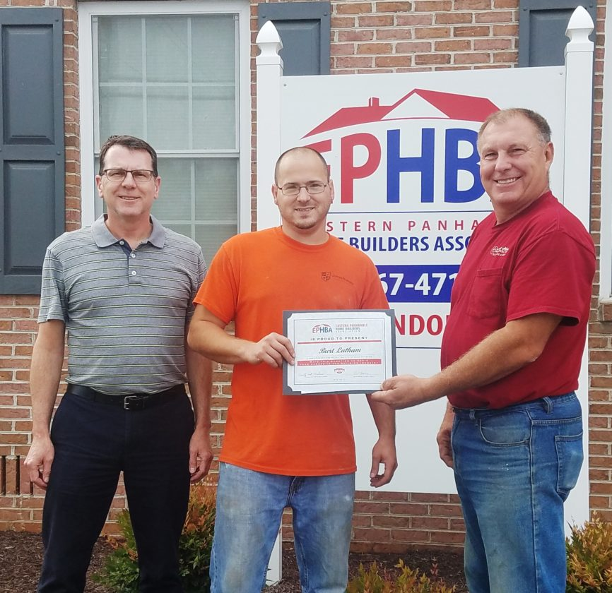 Burt Lantham, (center) with EPHBA Director David Hartley, (left) and Timothy Scott McDonald (right). (Submitted photo)