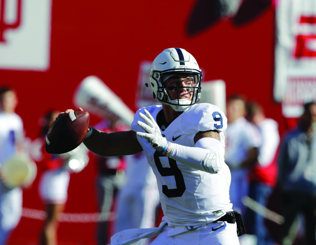 Penn State quarterback Trace McSorley throws during the first half of an NCAA college football game against Indiana, Saturday, Nov. 12, 2016, in Bloomington, Ind. (AP Photo/Darron Cummings)