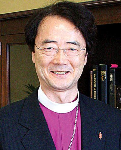 Bishop Jeremiah Park