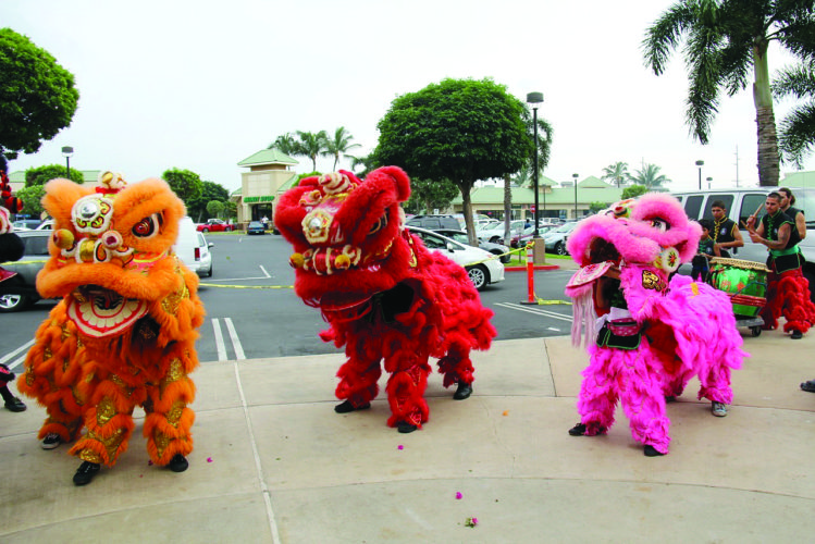 Celebrate Chinese New Year, 4p.m. Piilani Village Photo