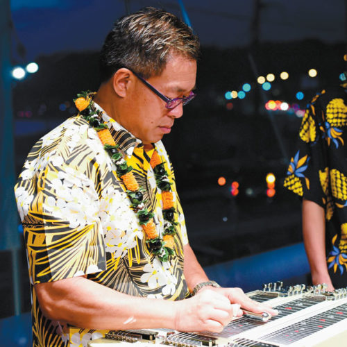 Esteemed musician Alan Akaka will perform at the free ninth annual Maui Hawaiian Steel Guitar Festival on April 28 to 30 at the Ka'anapali Beach Hotel and the Queen Ka'ahumanu Center. For more information visit www.mauisteelguitarfestival.com. Photo courtesy the artist