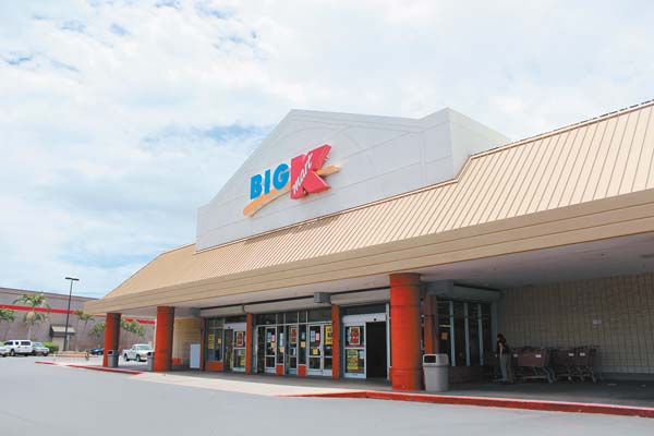 Maui's only Kmart store opened on Dairy Road in April 1993. Kmart's parent company, Sears Holding Corp., has been shuttering Sears and Kmart locations all over the country. In March, one of two Kmart stores on Oahu closed down. The Maui News / COLLEEN UECHI photo