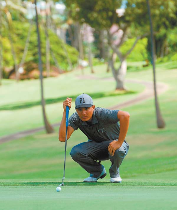 Alex Chiarella; Kaanapali Golf Courses / MELISSA DUPUIS photo
