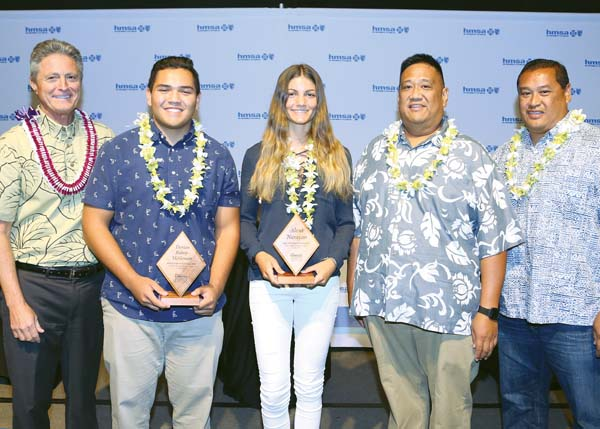 Shown are Tim Johns, HMSA chief consumer officer (from left); Dorian Raboy-McGowan, Kamehameha Schools Maui; Alexa Narayan, Maui Preparatory Academy; Roderick Sumagit, athletic director, Lanai High School; and Jon Viela, athletic director, Kamehameha Schools Maui.